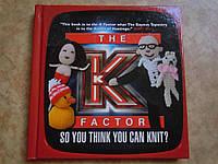 Книга по вязанию оригинальных игрушек