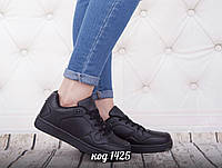 Мужские кроссовки adidas (классика)