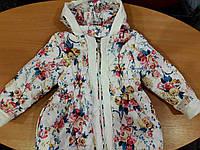 Куртка для девочки белая в цветочек 104 рр