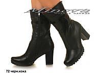 Женские зимние кожаные черные ботинки на цигейке на каблуке 7см (размеры 36-41)