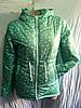 Женская куртка демисезонная, фото 2