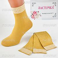 Красивые капроновые носочки Nailali C237-2-R. В упаковке 10 пар