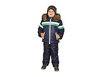 """Зимний комплект для мальчика (куртка и штаны на подтяжках) """"Монклер-G"""""""