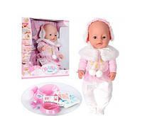 Кукла пупс Baby Born в зимней одежде, посуда, горшок, подгузник, соска