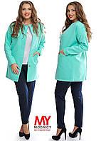 Пальто женское 03316, фото 1