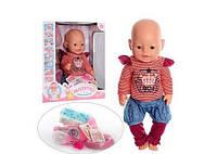 Кукла пупс Baby Born Беби Борн, посуда, горшок, подгузник, соска