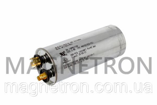 Конденсатор для кондиционеров Samsung 50uF 450V 2501-001322, фото 2