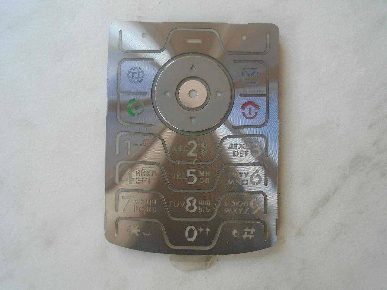 Клавиатура Motorola V3 Silver high copy