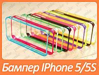 Чехол (бампер) для iPhone 5 / 5s 0,2мм айфон