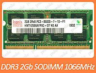 DDR3 2GB 1066 MHz (PC3-8500) SODIMM разные производители