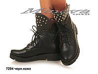 Женские зимние кожаные черные ботинки на цигейке на низком ходу (размеры 36-41)