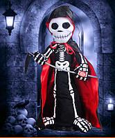 Смерть с косою игрушка (музыкальный,весело танцующий) Хэллоуин