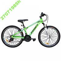 Спортивный велосипед колеса 24 дюйма