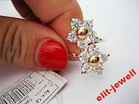 Женское серебряное кольцо со вставками золота 19 р