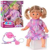 Лялька сенсорна інтерактивна Леся