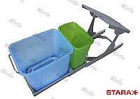 Ведро для кухни  Starax S-2256