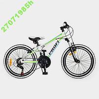 Велосипед PROFI - KID 20 дюймов,21 передача