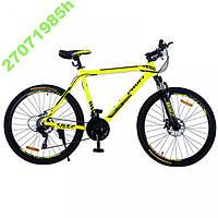 Спортивный Велосипед 26 дюймов. G26 YOUNG