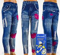 Детские штаны под джинсы с махрой внутри Nanhai C1069-2 L-R