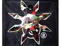 Метательная звезда сюрикен 8 камуфляж