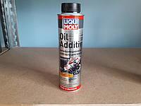 Антифрикционная присадка с дисульфидом молибдена в моторное масло Ligui Moly MoS2 Ликви моли (300 мл)
