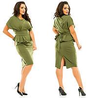 Женский костюм-двойка кофта с юбкой большие размеры