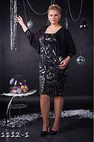 Новогоднее строгое платье, полуприлегающего силуэта