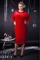 Нарядное комфортное платье, полуприлегающего силуэта