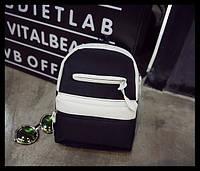 Милый двухцветный тканевый рюкзак. Молодежный рюкзак. Хорошее качество. Купить в интернете. Код: КДН727