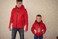 Демисезонная куртка для мальчика аналог Рейма красная