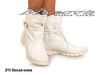 Женские зимние кожаные белые ботинки на цигейке на низком ходу (размеры 36-41)
