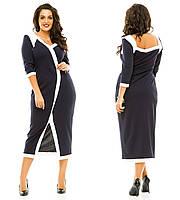 Женское платье миди с разрезом от колена больших размеров
