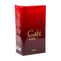 Кофе молотый Cafe Mokka 500гр. (Германия)