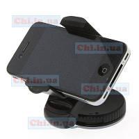 Универсальный держатель для мобильных телефонов, GPS навигаторов