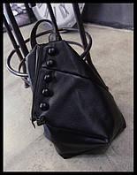Нежный стильный рюкзак с пуговками. Качественный рюкзак для женщин. Городской рюкзак. Купить. Код: КДН729