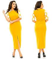 Женское платье миди с разрезом впереди большой размер