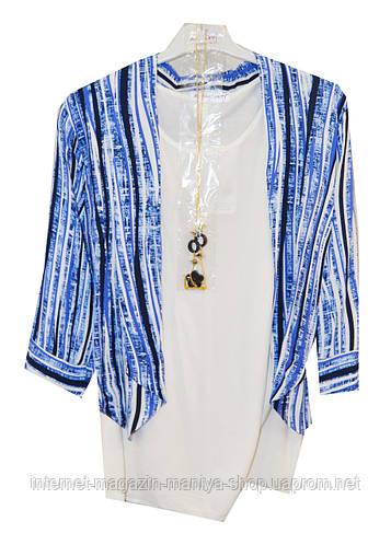 Блузка +майка женская полоса