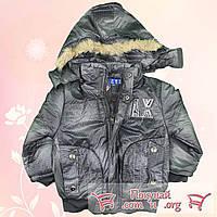 Детская тёплая куртка на синтепоне для мальчика от 2 до 5 лет (4737-2)