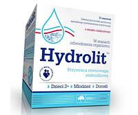 диетическая добавка для специальных медицинских целей Hydrolit (10 pak)