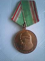 Медаль Основатель Москвы Юрий Долгорукий