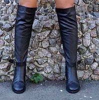 Высокие теплые женские сапоги на молнии подошва плоская кожа кожзам с мехом