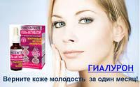 Гиалуроновая кислота и коллаген ( гель-активатор) для омоложения