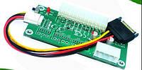 Dual Power Supply Adapter согласование двух БП
