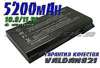 Аккумуляторная батарея Msi CX705X CX623 GE700 CX620X CX610 CR700 A7200 A6200 A6000 A6205 CR630 CX700 EX610 CX7
