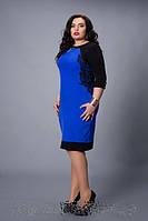 Женское стильное платье больших размеров 50,52,54,56
