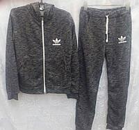 """Детский спортивный костюм """"Adidas"""" (серый)"""