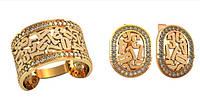 """""""Числа"""" - золотой ювелирный набор 585* пробы с камнями циркония"""