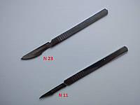 Нож, скальпель +10 шт. сменых лезвий (нерж. сталь)