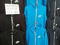 "Детский спортивный костюм ""Nike"" (подросток школа)"