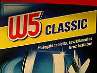 Таблетки для посудомоечных машин W5 classic 60шт